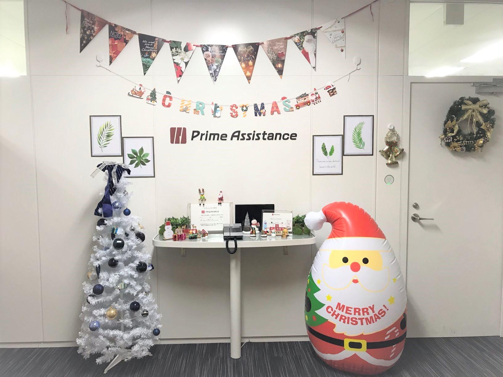 会クリスマスツリー