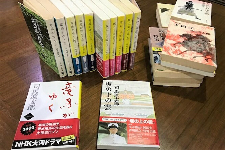 竹石さん・歴史本