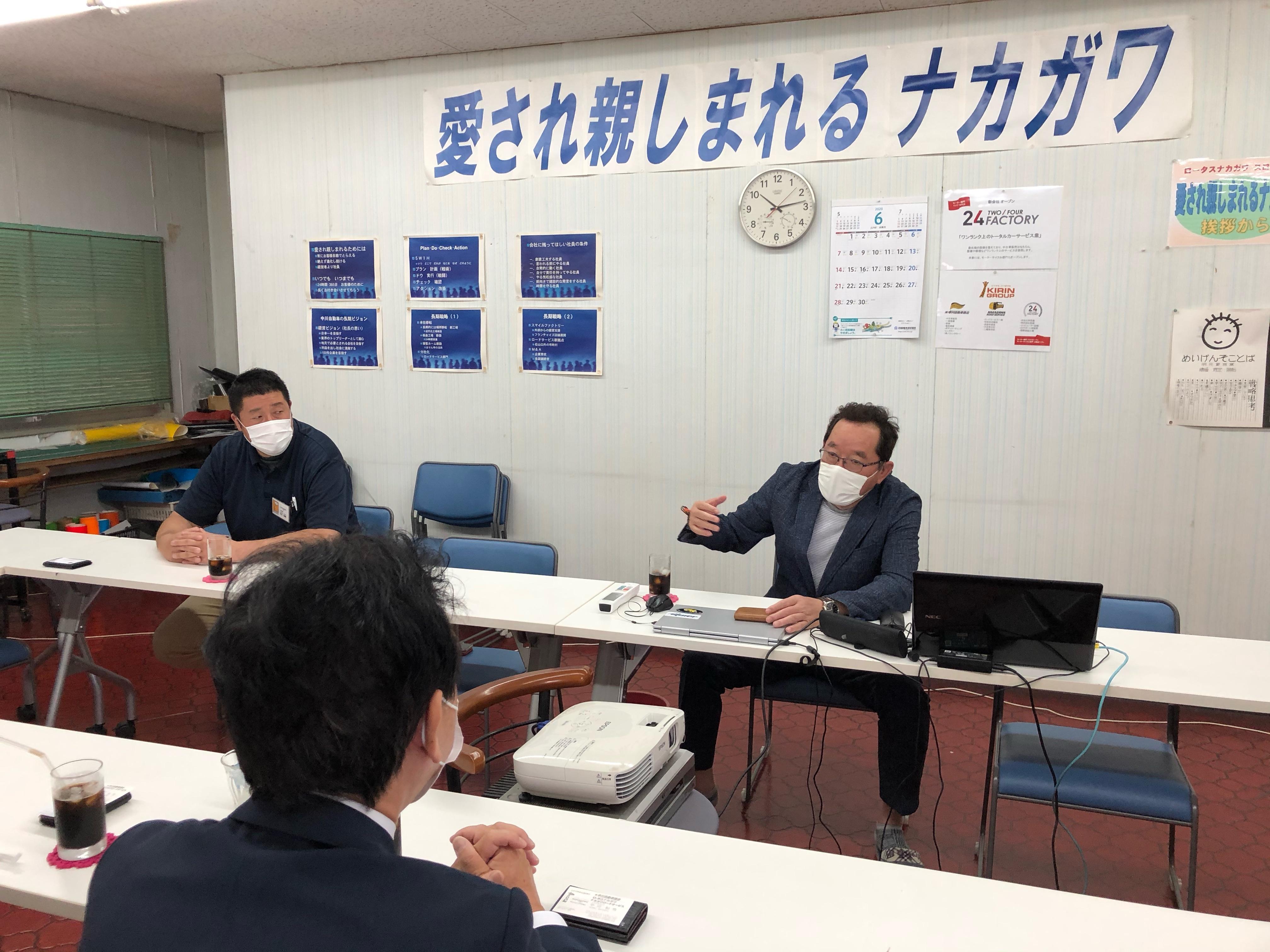中川自動車商会・対談