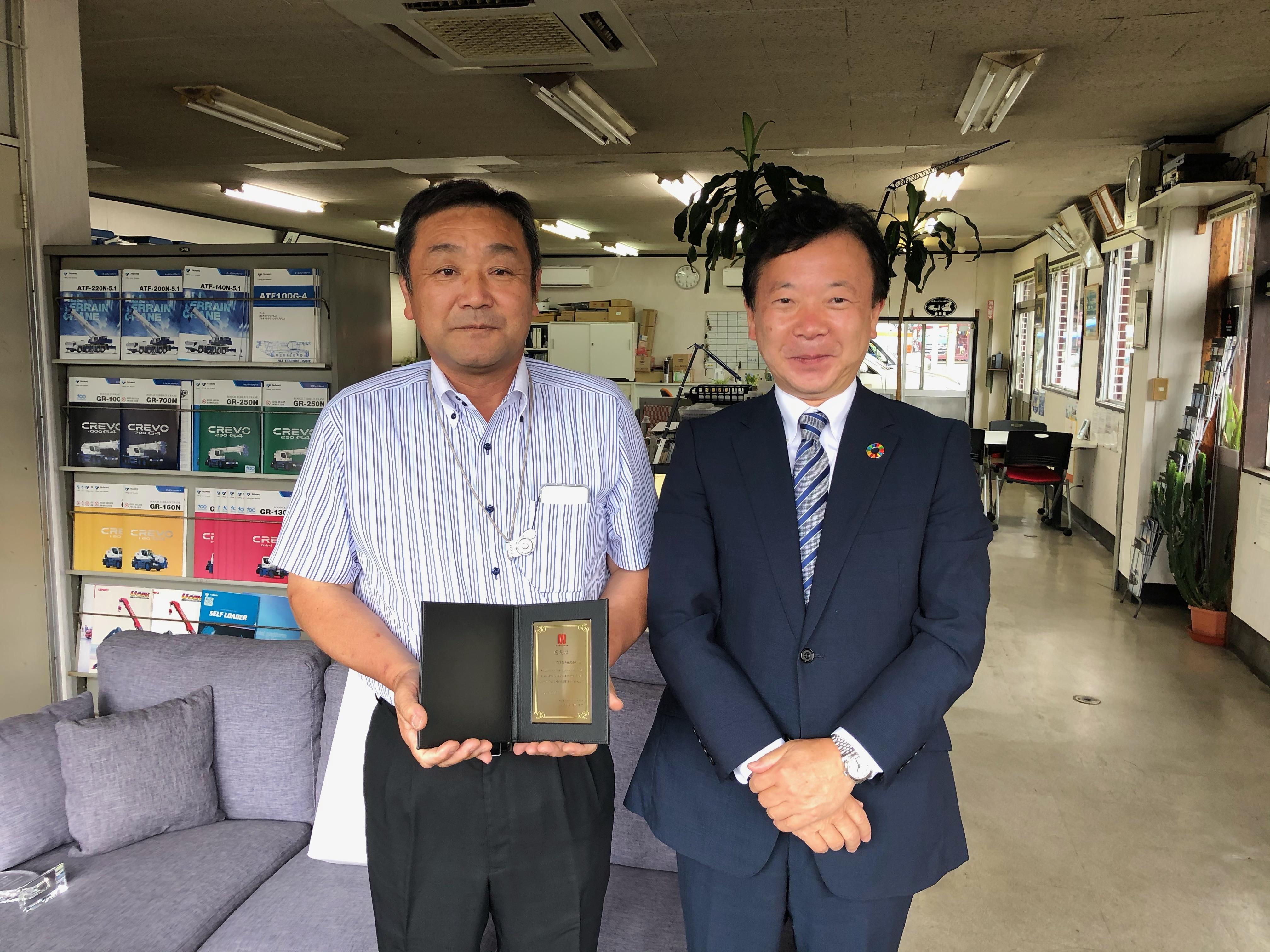 田井能自動車株式会社・プライムアシスタンス