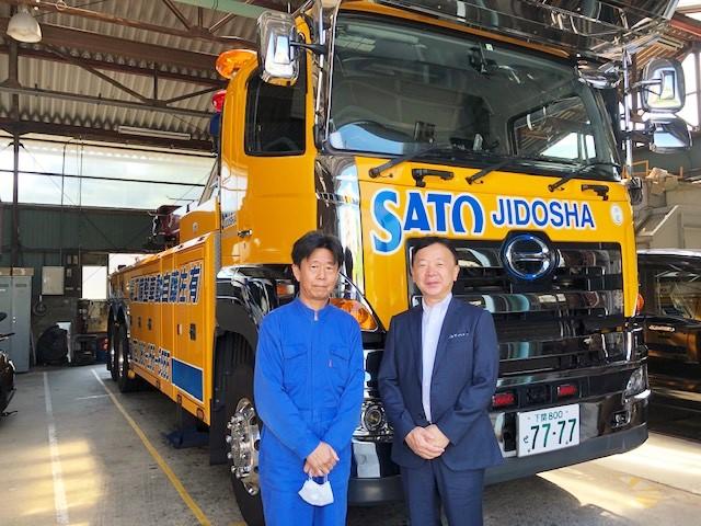 佐藤自動車整備工場さま・プライムアシスタンス