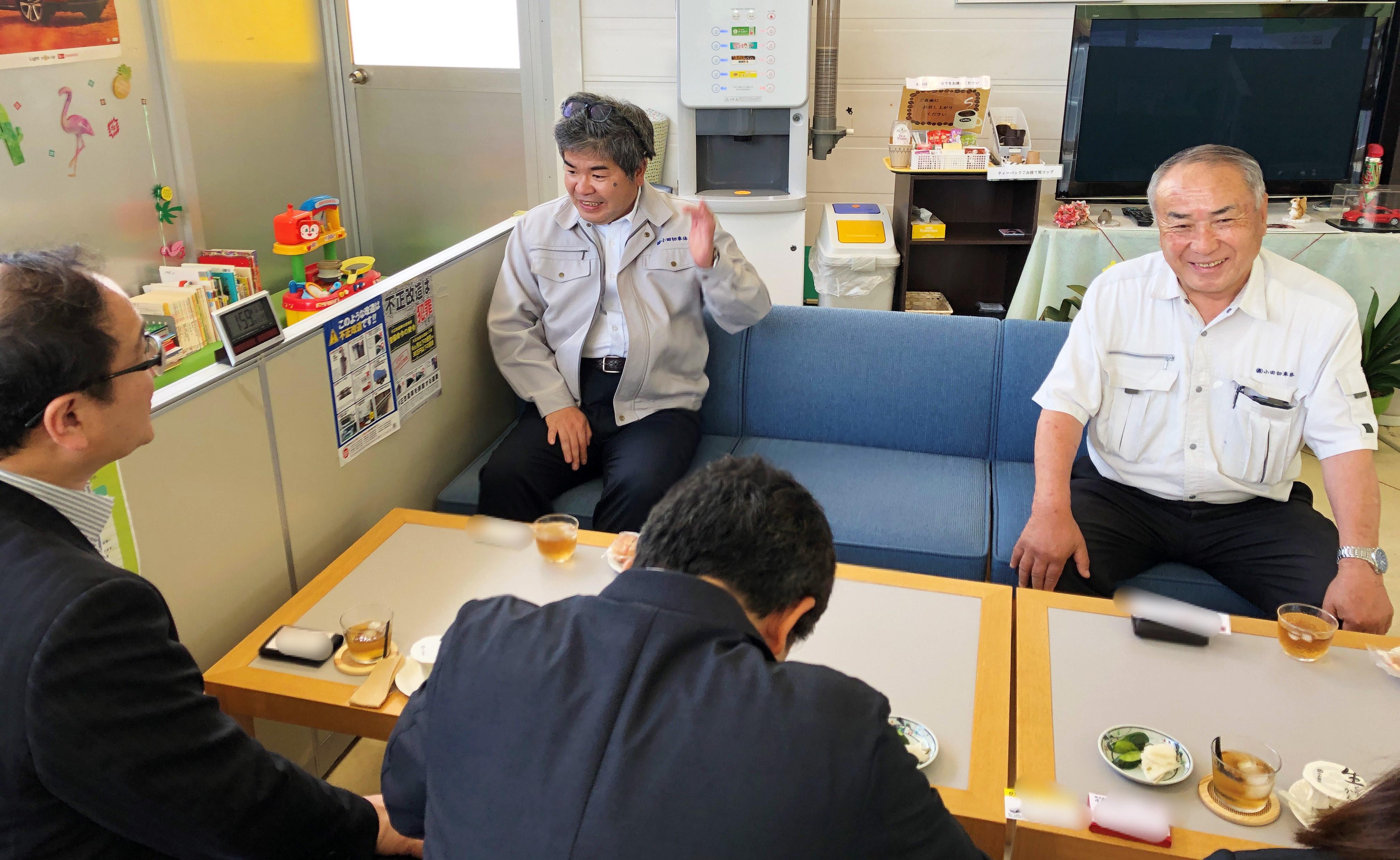 小田切車体・プライムアシスタンス