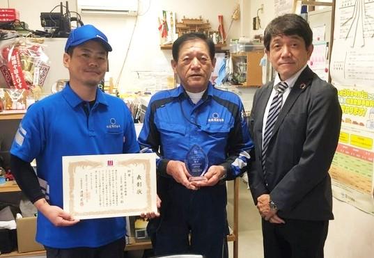 梶原自動車・プライムアシスタンス