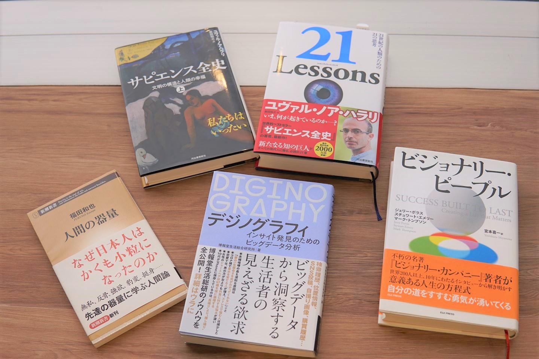 三浦さんセレクト本5冊書影